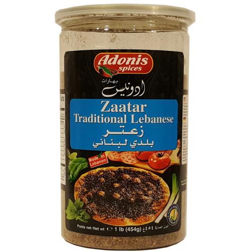 Adonis Zataar Lebanese Blend 1 lb
