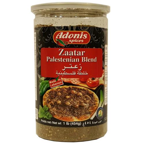 Adonis Zataar Palestinian Blend 1 lb