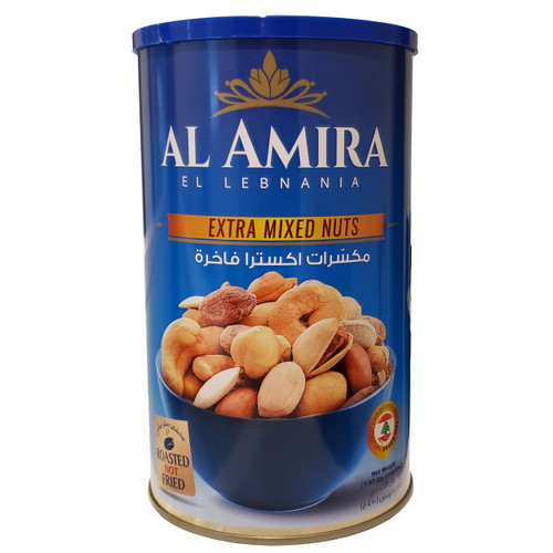 Al-Amira Extra Nuts 450 gr (15.87oz)