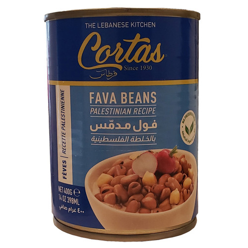 Cortas Foul & Hommos (Fava Beans & Chickpeas) Palestinian Recipe 15 oz