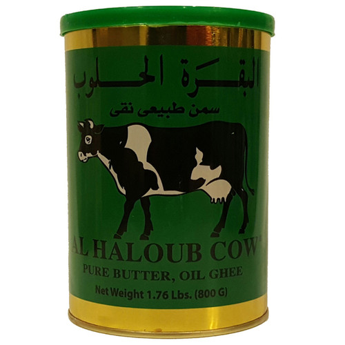 Haloub Pure Butter Ghee 1.76 lb