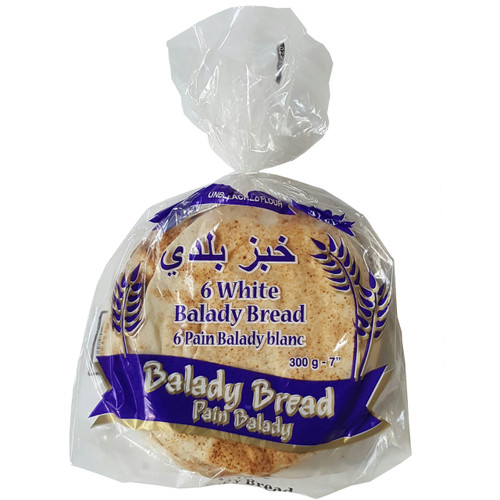 "Mediterranean Balady White Pita Bread 7"" 300g , Bag of 6 Bread"