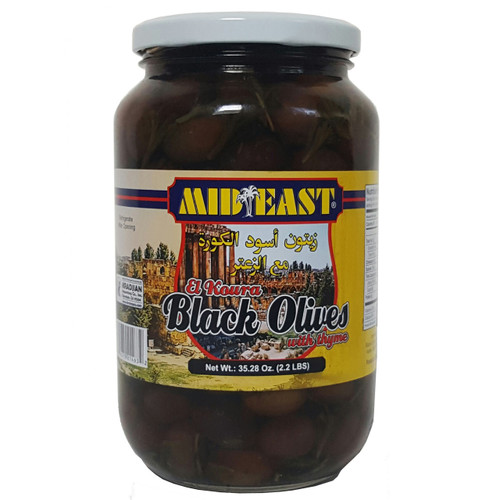 Mid East Black Olives w/Zaatar 2.2 lb