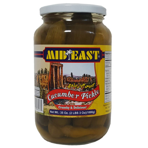 Mid East Cucumbers Pickle 32 oz
