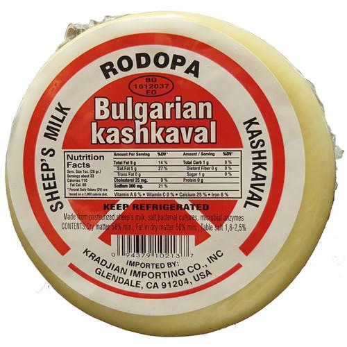 Rodoba Sheep's Milk Kashkaval Cheese 1 lb