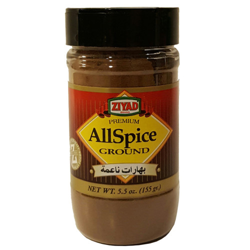 Ziyad Allspice Ground 5.5 oz
