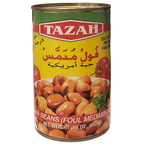 Tazah Fava Beans ( Californian Premium Fava Beans )