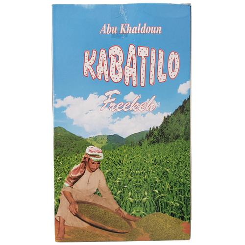 Kabatilo Freekeh ( Cracked Wheat ) 2.2 lbs ( 1000g ) فريكة بلدية