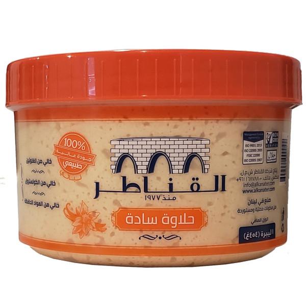 Al-Kanater Plain Halva 1 lb