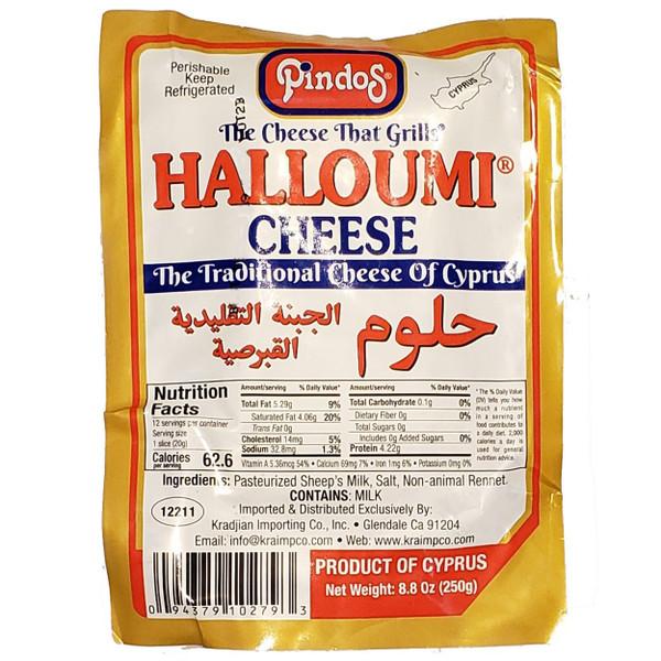 Pindos Halloumi Cheese 8.8 oz