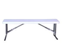 4ft Folding Bench