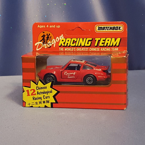 Porsche 911 Car - Dragon Racing Team by Matchbox.