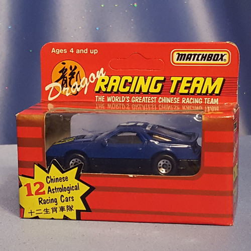 Dodge Daytona Turbo Z Car Dragon Racing Team by Matchbox.
