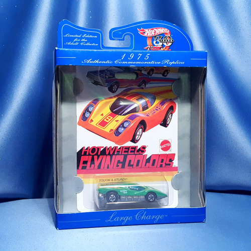 Hot Wheels 30th Anniversary - Large Charge - 1975 Car Replica by Mattel.