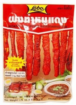 LOBO ROAST PORK SEASONING 100G