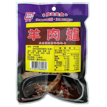 KL LAMB HOT POT 100G