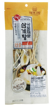 SB SPICE FOR CHICKEN SOUP 70G