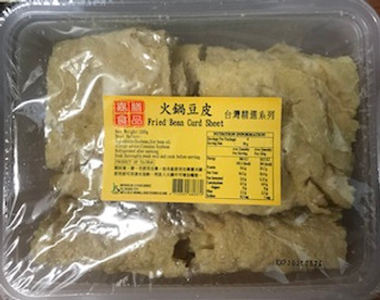 JS FRIED BEANCURD SHEET 200G