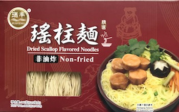 SF SCALLOP FLAVOURED NOODLES 360G