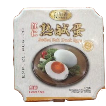 YUMMY SALTED DUCK EGG 220G