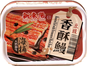 HSIN TUNG YANG ROSTED EELWITH BLACK BEAN 100G