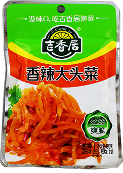 JXJ SPICY TURNIPS 80G