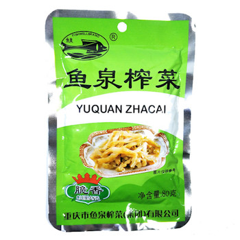YUQUAN PRESERVED VEGETABLE 90G