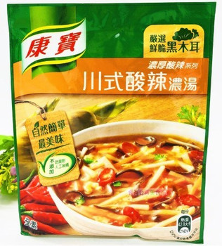 KNORR EXTRA HOT & SOUR SOUP 57G