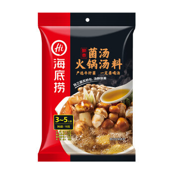 HDL HOT POT BASE MUSHROOM 150G