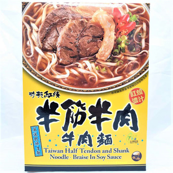 JNY Braised Half Tendon Shank Beef Noodle Soup