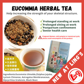 LS EUCOMMIA HERBAL TEA 10G*10