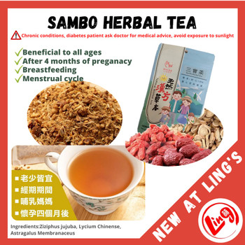 LS SAMBO HERBAL TEA 6G*10
