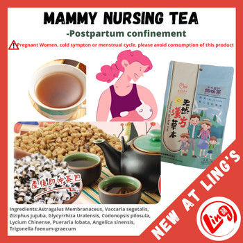 LS MAMMY NURSING TEA 6G*10