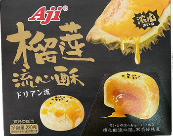 AJI FLOW HEART DURIAN CAKE 220G