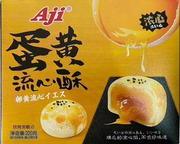 AJI FLOW HEART EGG YOLK CAKE 220G