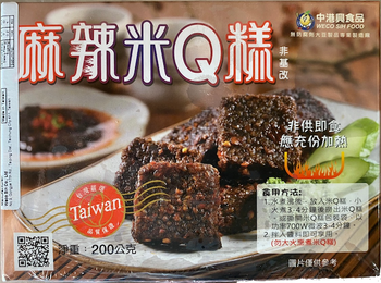 WECO-SHIN RICE Q CAKE SPICY 200G