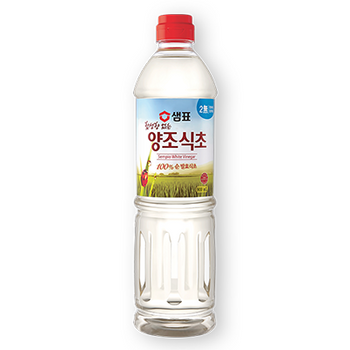 SP WHITE VINEGAR 900ML
