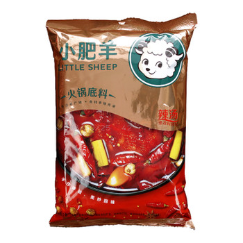 LS HOT POT BASE-SPICY235G