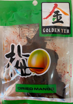 GY DRIED OLIVE 70G