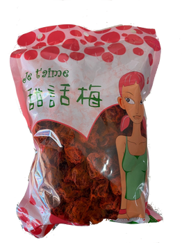 GY RED SALTY PLUM 70G