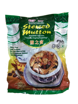 LY VEGETARIAN STEWED MUTTON 500G