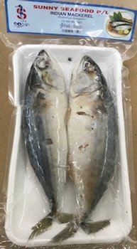 SUNNY STEAM INDIAN MACKEREL 250G