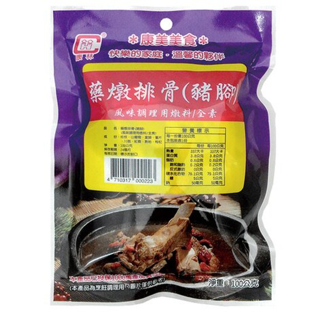 KL HERB PORK SOUP 100G