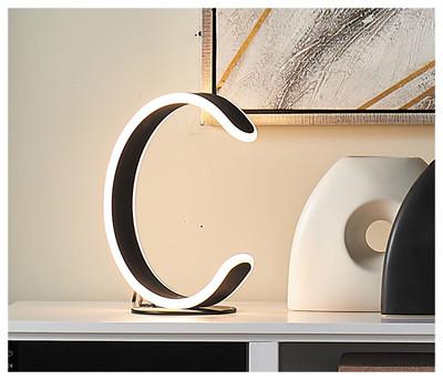 Circo Table Lamp
