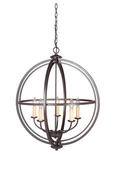 5 Light Foyer (20|40135-ESP)