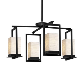 Laguna 4-Light LED Outdoor Chandelier (254|PNA-7510W-WAVE-MBLK)