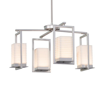 Laguna 4-Light LED Outdoor Chandelier (254|PNA-7510W-SAWT-NCKL)