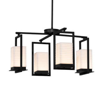 Laguna 4-Light LED Outdoor Chandelier (254|PNA-7510W-SAWT-MBLK)
