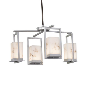 Laguna 4-Light LED Outdoor Chandelier (254|FAL-7510W-NCKL)