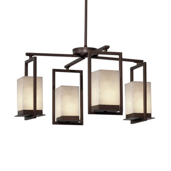 Laguna 4-Light LED Outdoor Chandelier (254|CLD-7510W-DBRZ)